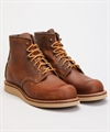 Red Wing Shoes Iron Ranger 8085 Copper