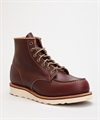 Red Wing 8856 Oxblood 4
