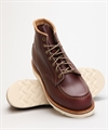 Red Wing 8856 Oxblood 5